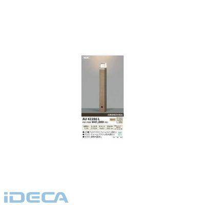 CM57130 LEDガーデンライト