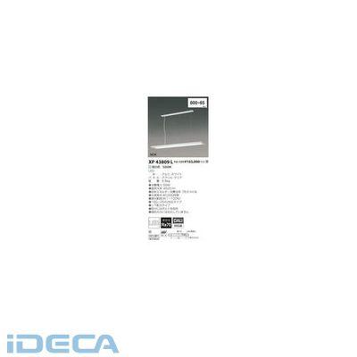 CP07681 LEDペンダント