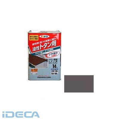 CP36032 アサヒペン トタン用 14L ねずみ色