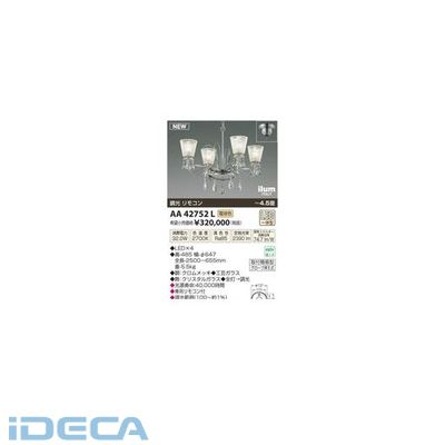 CP46608 LEDシャンデリア