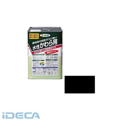 CP50931 アサヒペン 水性 かわら用 14L スレートブラック
