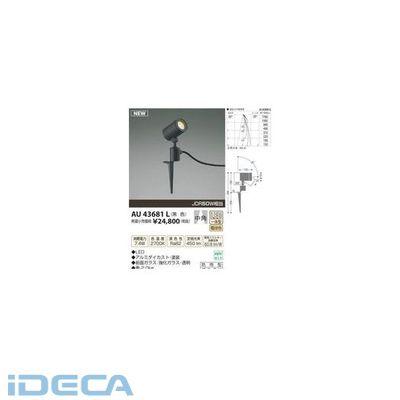 CS16504 LED防雨型スポット