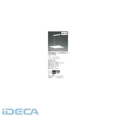 CS25396 LEDペンダント