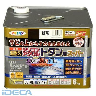 CS43123 油性超耐久シリコンアクリルトタン 6kg 新茶