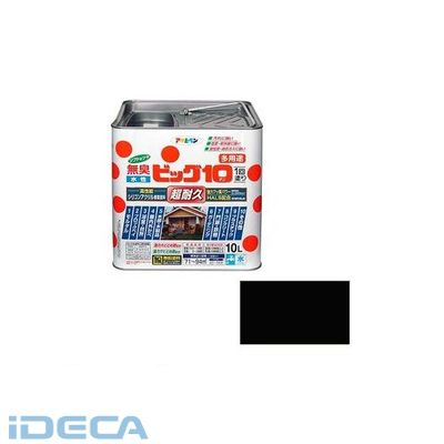 CS43294 アサヒペン 水性ビッグ10多用途 10L 205黒