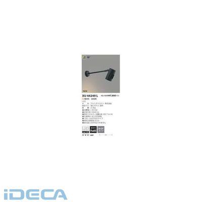 CT05898 LED防雨型スポット