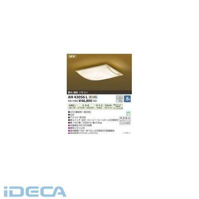 CU50679 LEDシーリング
