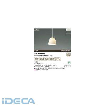 CU80477 LEDペンダント