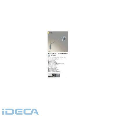 CU98261 LED防雨型スポット