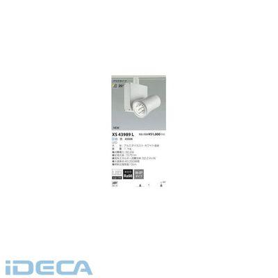 CV08714 LEDスポットライト