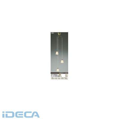 CW07237 LEDペンダント
