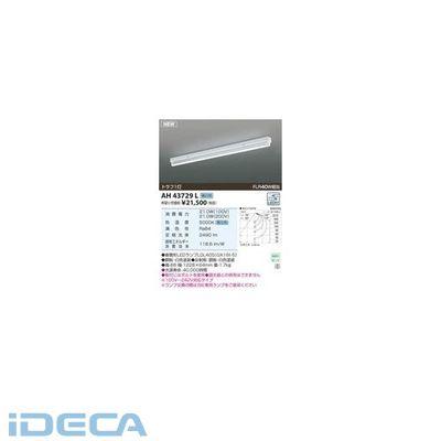 CW17690 LED直付器具