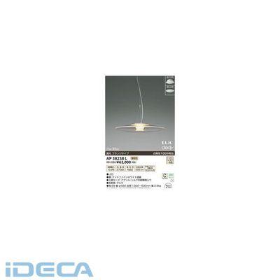 CW57941 LEDペンダント