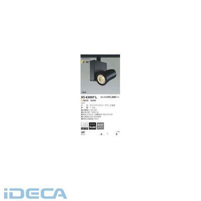 DL26429 LEDスポットライト