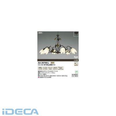 DL50457 LEDシャンデリア