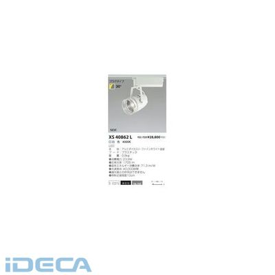 DM27837 LEDスポットライト