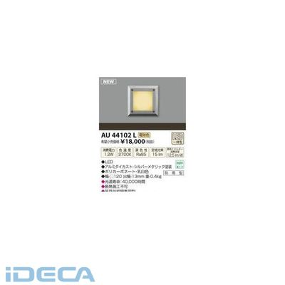DM69649 LEDフットライト