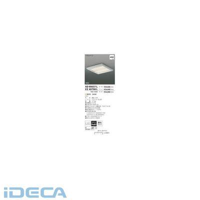 DM74095 LED埋込器具