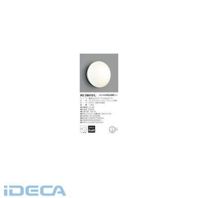 DN05454 LED防雨ブラケット