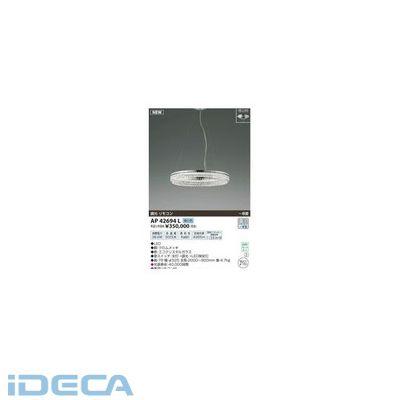 DN15907 LEDペンダント