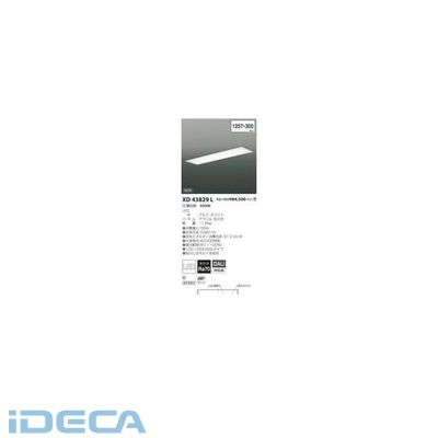 DN24799 LED埋込器具