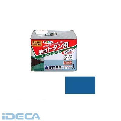 DN32244 アサヒペン トタン用 7L スカイブルー