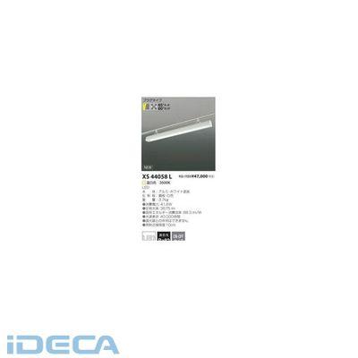 DN44144 LEDスポットライト