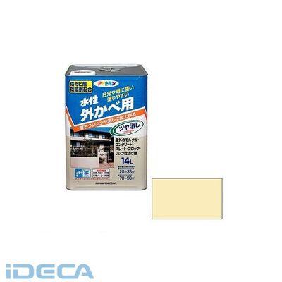 DN47143 アサヒペン 水性外カベツヤ消し 14L クリーム色