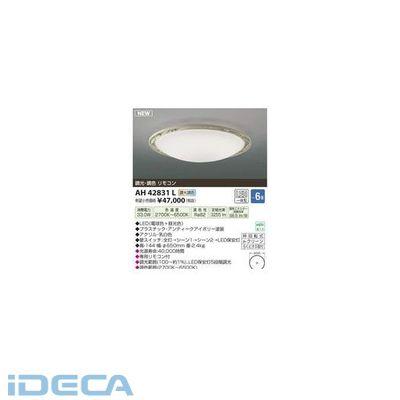 DN62165 LEDシーリング