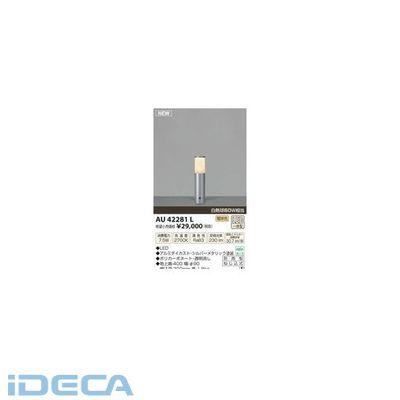 DN71057 LEDガーデンライト