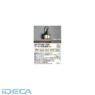 DN81510 LED防雨ブラケット