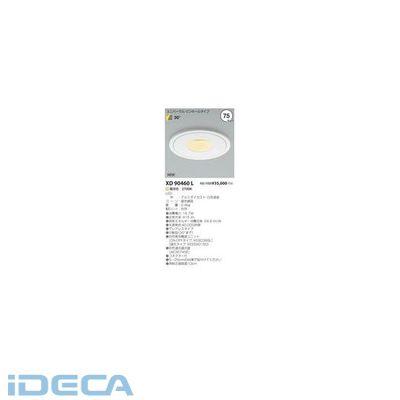 DP41106 LEDダウンライト