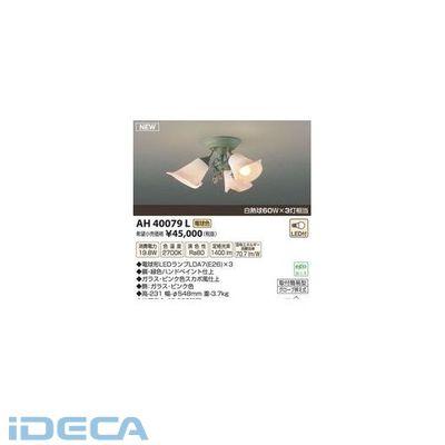 DP63573 LED直付器具
