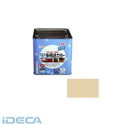 DP99255 アサヒペン 水性多用途カラー 10L ティントベージュ