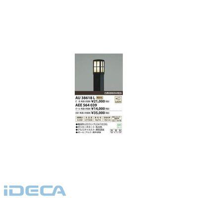 DR23169 LEDガーデンライト