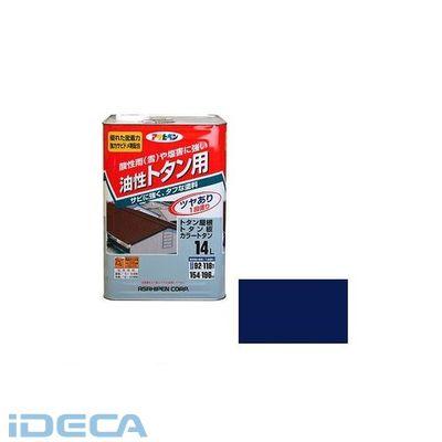 DR49959 アサヒペン トタン用 14L 青