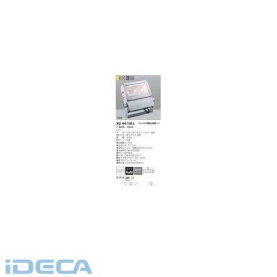 DS27462 LED防雨型スポット