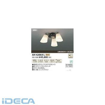 DS30584 LEDシーリング
