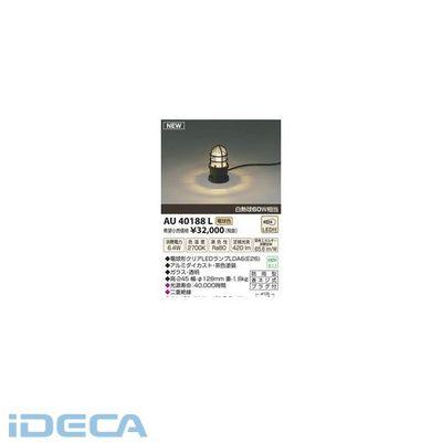 DT15532 LED防雨型スタンド