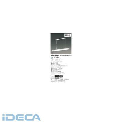 DT39323 LEDペンダント