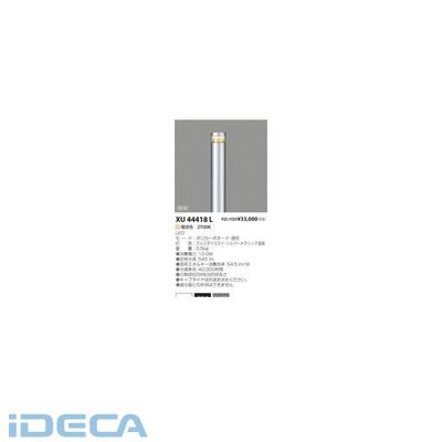 DT43769 LEDガーデンライト