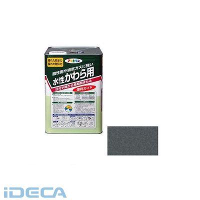 DT82573 アサヒペン 水性 かわら用 14L 銀黒