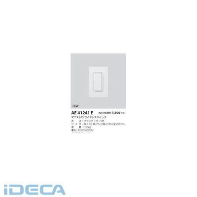 DT82696 リモコン受信機