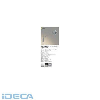 DU19825 LED防雨型スポット