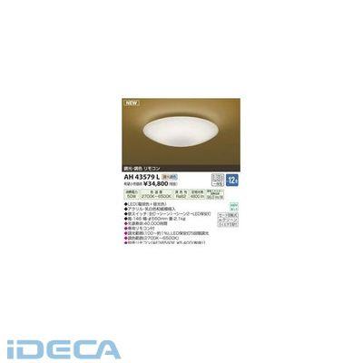 DV13902 LEDシーリング