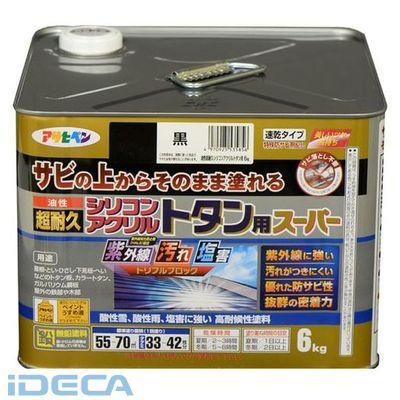 DV74765 油性超耐久シリコンアクリルトタン 6kg 黒