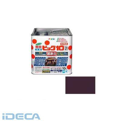 DV74936 アサヒペン 水性ビッグ10多用途 10L 242ブラウン