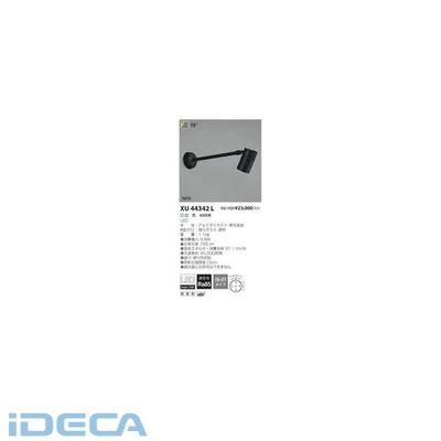 DV86836 LED防雨型スポット