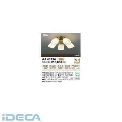 DV95965 LEDシャンデリア