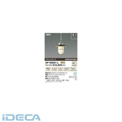 DW45108 LEDペンダント